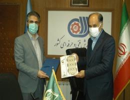 تفاهم نامه همکاری بین سازمان آموزش فنی و حرفه ای کشور و اتحادیه انجمن های اسلامی دانش آموزان منعقد شد