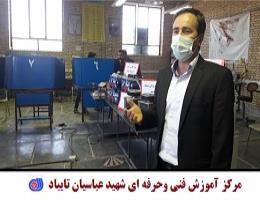hسماعیل نیک محمدی ریاست مرکز آموزش فنی وحرفه ای شهید عباسیان تایباد : حدود ۳۰۰ میلیون تومان تجهیزات به مرکز فنی حرفه ای تایباد افزوده شد