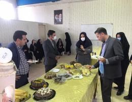 برگزاری مسابقه شیرینی پزی به مناسبت هفته ملی مهارت