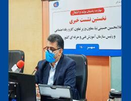 نخستین نشست خبری غلامحسین حسینی نیا، معاون وزیر تعاون، کار و رفاه اجتماعی و رئیس سازمان آموزش فنی و حرفه ای کشور، با رسانه ها