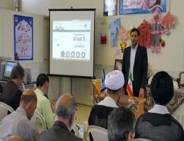 رونمایی از زیرپورتال جدید مرکز آموزش فنی و حرفه ای بجستان