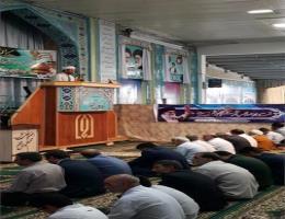 حضور کارکنان مرکز آموزش فنی و حرفه ای شهید شرکاء بجستان در نماز جمعه 6 مرداد