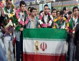 توسط تیم ملی مهارت جمهوری اسلامی ایران صورت گرفت؛کسب یک مدال طلا، یک مدال برنز و 5 مدالیون افتخار در چهل و چهارمین مسابقات جهانی مهارت