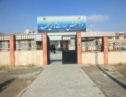 آدرس مرکز سنجش مهارت ثامن مشهد