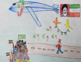 برگزاری مسابقه نقاشی به مناسبت دهه فجر
