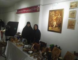 همایش و نمایشگاه بانوان و دختران کارآفرین