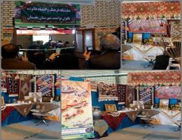 افتتاح نمایشگاه فرهنگ و هنر و اقتصاد خانواده بانوان شهرستان بجستان به مناسبت دهه مبارک فجر