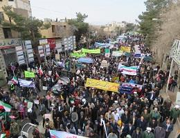 شرکت همکاران مرکز به همراه تمام اقشار مردمی در جشن 40 سالگی انقلاب اسلامی در شهرستان تربت جام