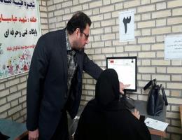 افتتاح سالن آزمون آنلاین مرکز آموزش فنی و حرفه ای تایباد
