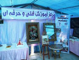 نمایش آثار کارآموزان مرکز خواهران گناباد در نمایشگاه هنرهای تجسمی و صنایع دستی شهرستان گناباد