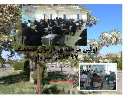 برگزاری آزمون هماهنگ مرحله ی اول سال97 وصنعت ساختمان در مرکزآموزش فنی وحرفه ای سبزوار