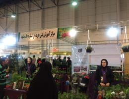 حضور پررنگ مرکز آموزش فنی و حرفه ای شماره یک مشهد در هفدهمین نمایشگاه بین المللی گل و گیاه مشهد