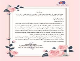 پیام تبریک معاون وزیر و رئیس سازمان آموزش فنی و حرفه ای کشور به مناسبت فرارسیدن عید سعید فطر