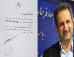 با حکم رئیس جمهور؛ انوشیروان محسنی بندپی، سرپرست وزارت تعاون، کار و رفاه اجتماعی شد