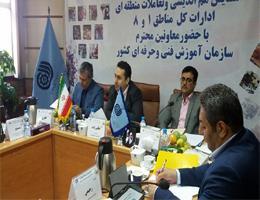 معاون آموزش سازمان آموزش فنی و حرفه ای کشور در مشهد: حرکت به سمت آموزش های مجازی از جمله اولیوت های سازمان است