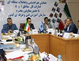 گزارش تصویری همایش یک روزه هم اندیشی و تعاملات منطقه ای ادارات کل آموزش فنی و حرفه ای مناطق 1 و 8 کشور با حضور معاونین سازمان آموزش فنی و حرفه ای در مشهد