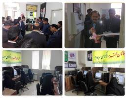 همزمان با هفته دولت ،سالن آزمون الکترونیکی مرکز آموزش فنی و حرفه ای باخرز افتتاح و مورد بهره برداری گردید .