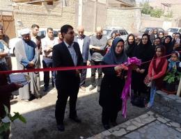 افتتاح آموزشگاه مراقبت زیبایی شادن در بخش کوهسرخ