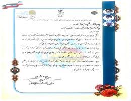 کسب عنوان برتر جشنواره شهید رجایی خراسان رضوی توسط اداره کل آموزش فنی و حرفه ای استان