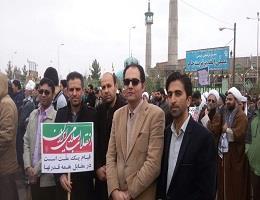 حضور ریاست و کارکنان مرکز در راهپیمایی دشمن شکن 22 بهمن تربت جام همزمان با سراسر کشور