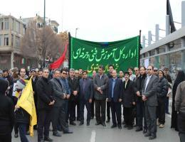 حضور مدیرکل و کارکنان آموزش فنی و حرفه ای خراسان رضوی در راهپیمایی باشکوه 22 بهمن