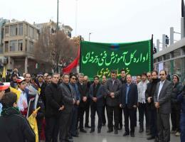 گزارش تصویری حضور مدیرکل و کارکنان آموزش فنی و حرفه ای خراسان رضوی در راهپیمایی با شکوه 22 بهمن