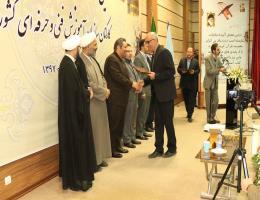 معرفی نفرات برتر هفتمین دوره مسابقات قرآن کارکنان سازمان آموزش فنی و حرفه ای کشور در مشهد