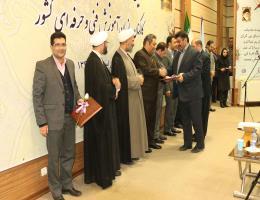 برگزاری مراسم گرامیداشت روز شهدا در آموزش فنی و حرفه ای خراسان رضوی