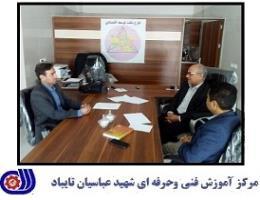 دیدار رئیس مرکزتایبادبا معین اقتصادی شهرستان تایباد