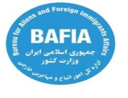 فراخوان دوره های آموزش فنی و حرفه ای ویژه پناهندگان افغان و عراقی