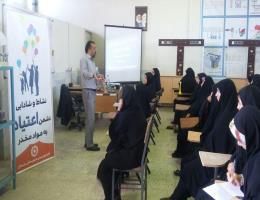 برگذاری دوره آموزشی آگاه سازی و پیشگیری از اعتیاد به مناسبت هفته مبارزه با مواد مخدر در محل مرکز بجستان