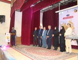 برگزاری مراسم بزرگداشت هفته ملی کارآفرینی و آموزشهای فنی و حرفه ای