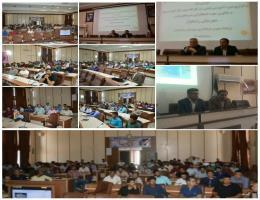 اجرای دوره آموزشی متالورژی برای اولین بار در استان