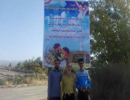 برنامه های اجرا شده هفته دفاع مقدس مرکز سبزوار