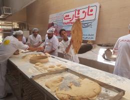 برگزاری مسابقات استانی پخت نان با آرد کامل