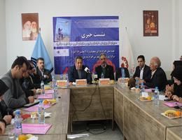 نخستین مسابقات مهارتی معلولان کشور با حضور ۱۶۴ رقابت کننده در مشهد برگزار می شود.
