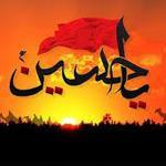 نتایج آزمون آنلاین