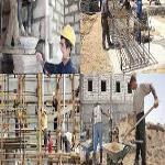 ثبت نام آزمون صنایع ساختمان